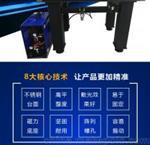 標準阻尼防震光學平臺