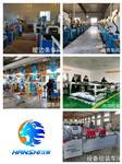 生产中空内置百叶全自动铝百叶帘片机  高速百叶打片机的厂子