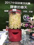 15斤装酵素桶发酵自动排气高硼硅玻璃储酿器水果酵素罐供应商