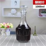 柳树叶玻璃洋酒瓶