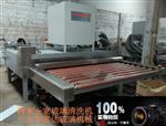 鋼化玻璃廠2米5寬清洗機