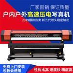 压电写真机亮图双头UV卷材机移门打印机写真机  双头户内外写