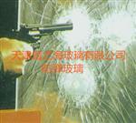 天津防弹玻璃/厂家低价批发/天津信之海玻璃有限公司