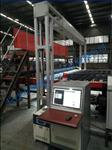 浮法玻璃完整性视觉测量系统