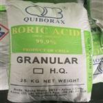 智利硼酸批发工业级优质硼酸试样