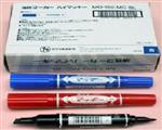 东莞供应原装正品日本斑马MO-150油性大双头记号笔
