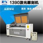 东旭1390非金属激光雕刻机 亚克力双色板激光切割机