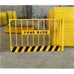 天津建筑施工基坑护栏 1.2米*2米