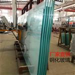 北京汽车4s店吊挂幕墙高清钢化玻璃 15mm厚