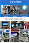 深圳厂家直销多种型号触摸一体机工控机