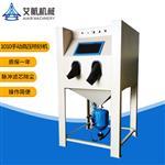 广东喷砂机 小型玻璃喷砂机手动喷砂机干式喷沙机