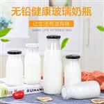奶吧鲜奶瓶酸奶瓶