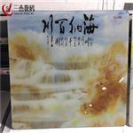 宁夏玻璃浮雕背景墙5duv打印机价位