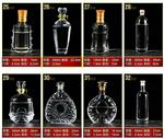 深圳玻璃酒瓶生产-白酒瓶烤花喷图瓶-高档高端洋酒瓶750ML
