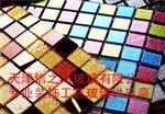 天津玻璃厂/玻璃马赛克/专业装饰工艺玻璃供应商