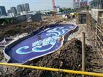 陶瓷泳池马赛克拼图厂家批发直销