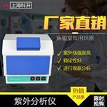 紫外分析仪ZF-8暗箱式紫外线分析仪
