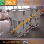 宝鸡微型电镀设备厂家制作手动直线垂直升降滚镀生产线自动电镀设