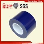 南京保護膜,玻璃保護膜,藍色保護膜