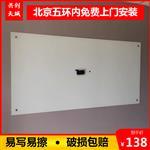 北京上门安装钢玻璃白板培训挂式办公室写字板黑板绿板