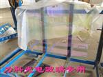 AR玻璃  AR高透光玻璃 力科AR高透光玻璃加工厂