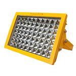 水泥厂防爆泛光灯 LED防爆灯80W