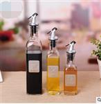 麻油瓶橄榄油瓶茶油瓶
