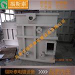徐州电镀设备厂加工使用寿命长全自动环形电镀设备小型电镀槽厂家