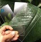 AG玻璃 单面AG玻璃 双面AG玻璃 超白AG玻璃2mm厚