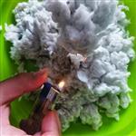 保温隔热耐火无机纤维喷涂棉厂家,喷涂棉的好处