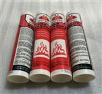 耐高温工业密封胶、锅炉密封胶、金属密封胶