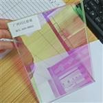 炫彩玻璃 幻彩玻璃 单片6厘钢化炫彩玻璃 广州同民专业生产
