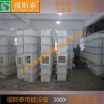 安康电镀槽设备厂家制作精密全自动五金电镀生产线电镀设备厂家长
