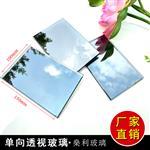 广州单向透视玻璃观察室学校医院用