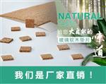 好玻璃软木垫厂家直销质优价廉带胶软木玻璃垫片包邮2mm
