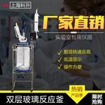 如何提升双层玻璃反应釜效率