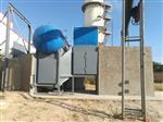 玻璃窑炉低温烟气余热回收厂家