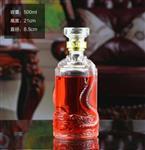 羅村街道酒瓶生產-洋酒紅酒-烤花噴圖印刷-佛山瑞升-河源龍川