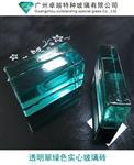 实心彩色玻璃砖(可定制)
