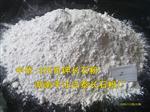 供应钾长石粉,钾长石,制釉,熔块,制铀,陶瓷原料,胚料科研