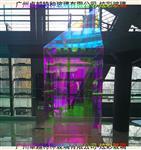 变色玻璃/炫彩玻璃/七彩玻璃