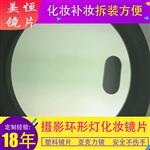 美恒 规格:915*1830mm  厚度:0.175-2.0
