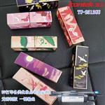 广州图王_UV打印唇膏筒礼盒彩印定制_化妆盒个性UV打印机直