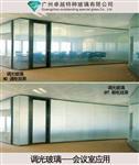 智能调光玻璃/广州卓越特种玻璃