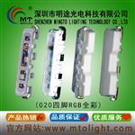 侧面020全彩四个脚LED灯珠3806七彩RGB侧面发光管