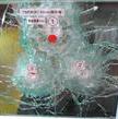 防弹玻璃材料组成,四川防弹防砸玻璃厂家