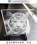 激光镭雕艺术玻璃