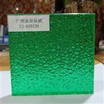 彩色压花夹胶玻璃 绿色玻璃