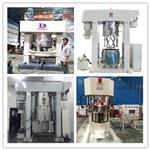 云南焊锡膏生产设备 玻璃胶搅拌机