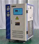 高精度冷水机|±0.1冷却水循环机